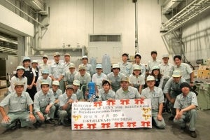"""The global activities of LEWA and NIKKISO keep on merging. The milestone that both companies reached on Friday, 20 July 2012, proves that. After the start of the """"knock down production H-plant"""" at the Japanese Higashimurayama plant the first LEWA pump has been delivered to a customer."""