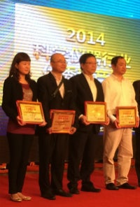 Dr Ren Xu received the award during the Annual Conference of China Scientific Instrument 2015.