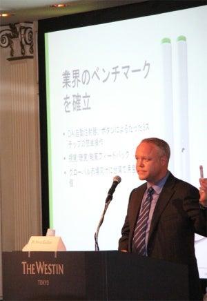 SHL present at PDA's prefilled syringe seminar in Tokyo.